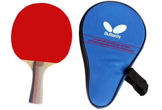 BTY401 Ping Pong paddle and carry case set