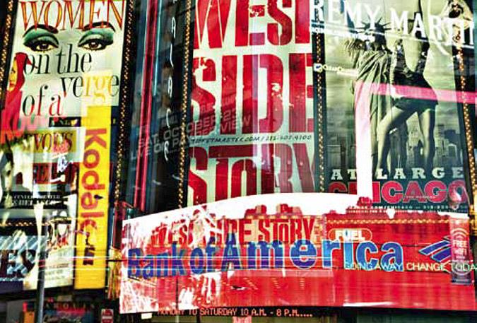 Time Square Manhattan New York picture frame canvas 45 x 69